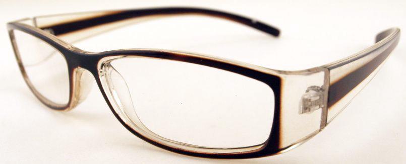 Best Plastic Frame Glasses : Plastic Frame